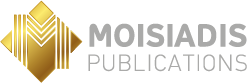 Moisiadis Publications - Εργαλειο Μηχανές | Κοπή και Διαμόρφωση | Τεχνολογία και Συγκόλληση